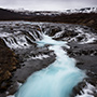 Beautiful Iceland waterfall © Nikhil Bahl
